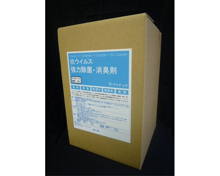 【送料無料】強力除菌・消臭剤 V-アイナック/ 20L[ 株式会社 ノヴァライテック ]