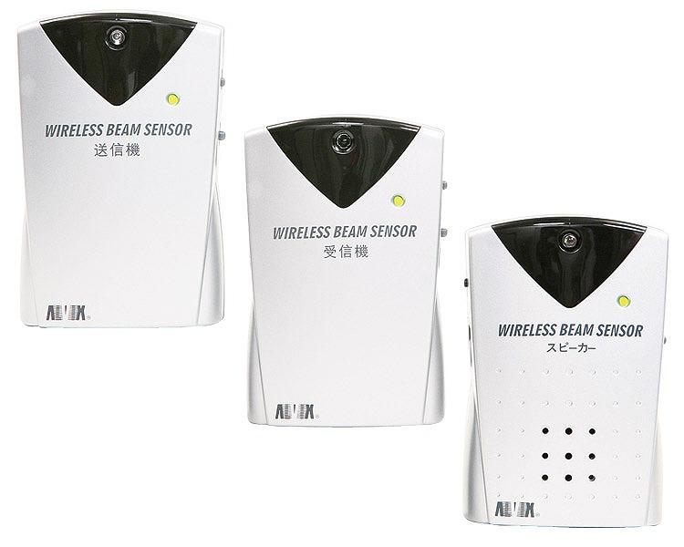 【送料無料】ワイヤレスビーム式徘徊離床感知器/ ADX-540HO