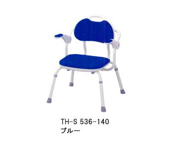 【送料無料】安寿 ひじ掛け付きシャワーベンチ TH-S 座面角型/ 536-140 「アロン化成」