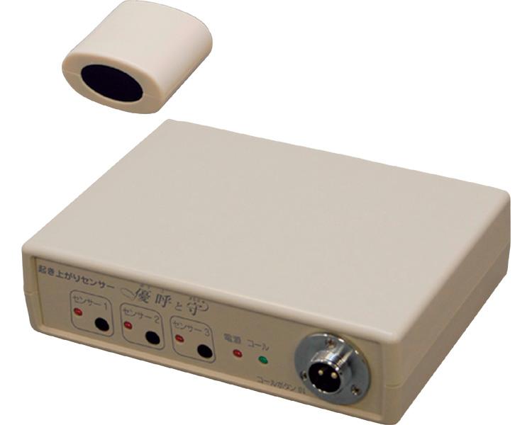 【送料無料】起き上がりセンサー 優呼と守/ TK-S100