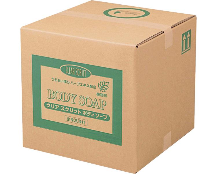 【送料無料】CLEAR SCRITT(クリアスクリット) ボディソープ/ 4355 18L コック付[ 熊野油脂(株) ]