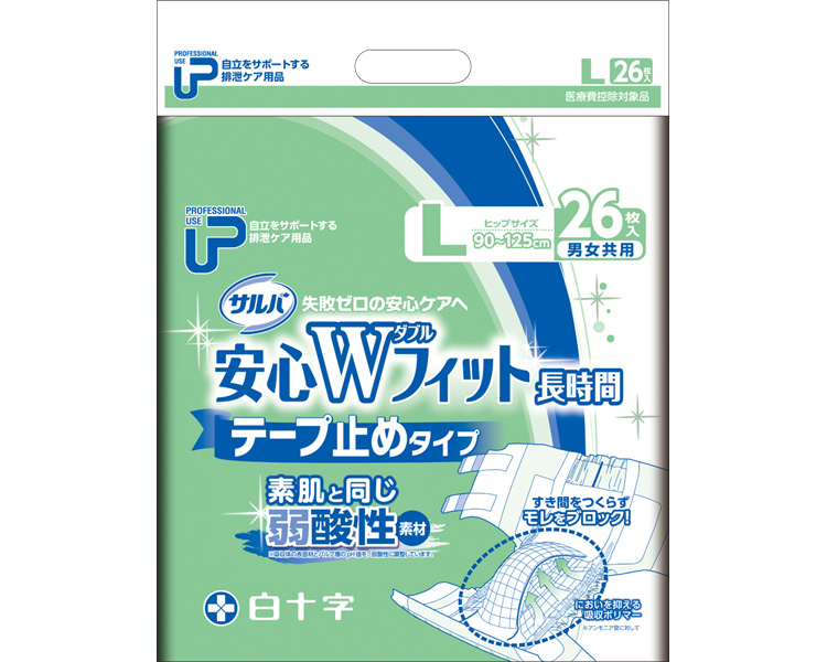 P.U サルバ安心Wフィット L/ 35597 26枚×2袋[ 白十字 株式会社 ]
