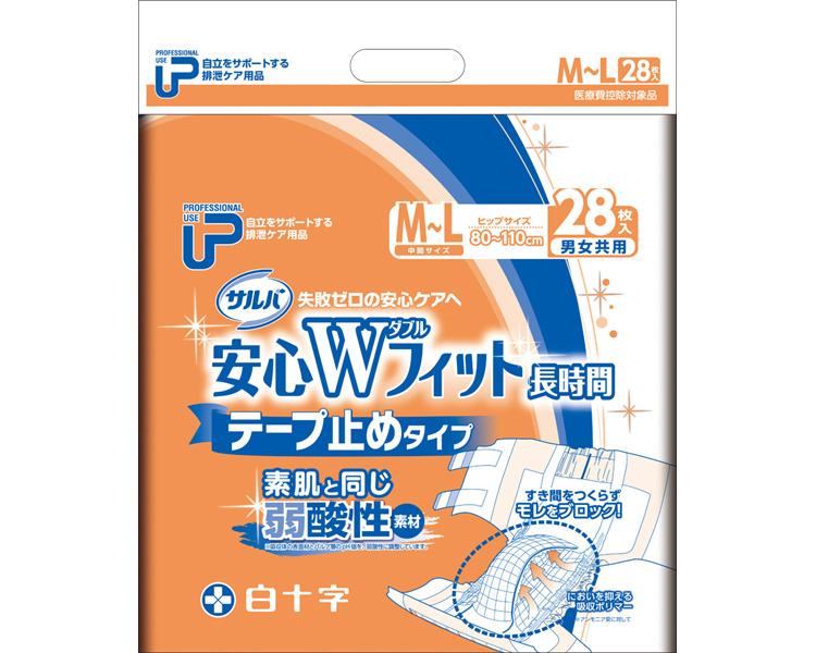 P.U サルバ安心Wフィット M~L/ 35596 28枚×2袋[ 白十字 株式会社 ]