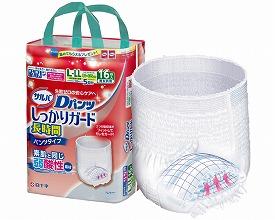 サルバDパンツ しっかりガード長時間/ 35497 L-LL 16枚×3袋[ 白十字 株式会社 ]