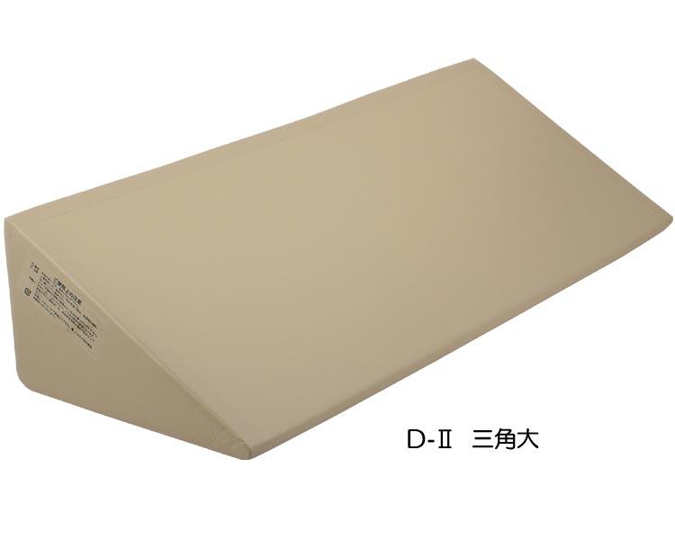 クッション スウィングフロート 三角大/ D-II