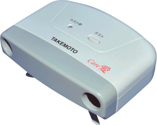 【送料無料】Care愛超音波離床センサーのみ 有線タイプ/ Ci-U2[ タケモトデンキ 株式会社 ]