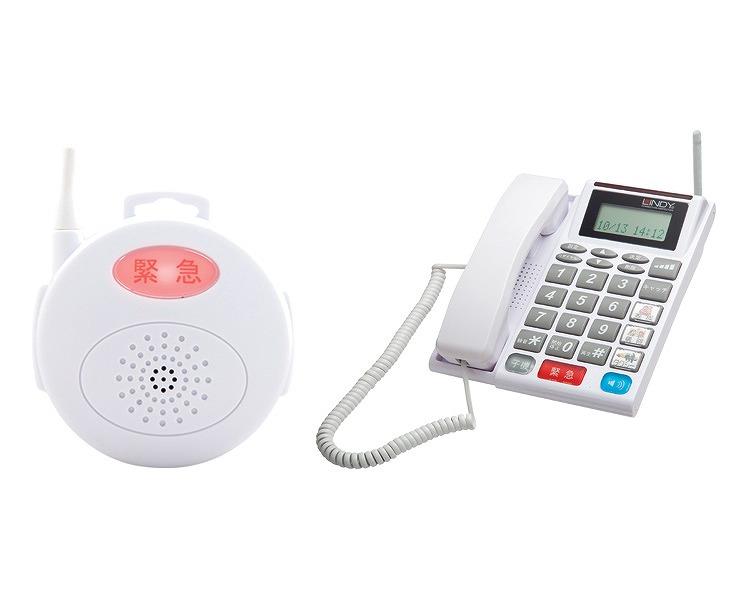 【送料無料】Qコール電話機(親機+ペンダント子機)/ KQ42540[ 九州沖通信機 株式会社 ]