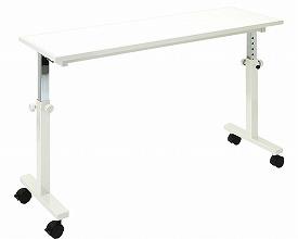 【送料無料】ベッドテーブル オーバーテーブル/ TB-805[高田ベット製作所 ]