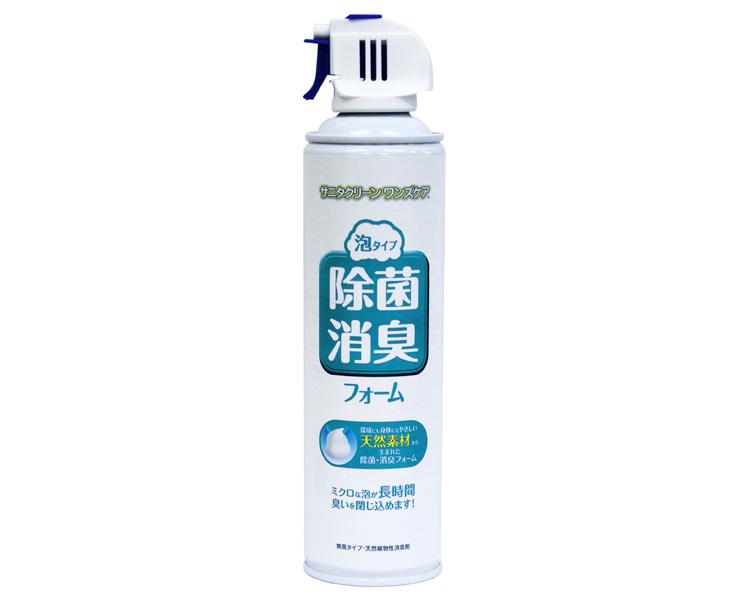 除菌・消臭フォーム(泡タイプ)/ YK-288 400mL 24本入り [ 株式会社 総合サービス ]