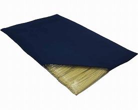 【送料無料】ベッド用アクションパッド ロング/ #6303 カバー付(紺色)[ アクションジャパン ]