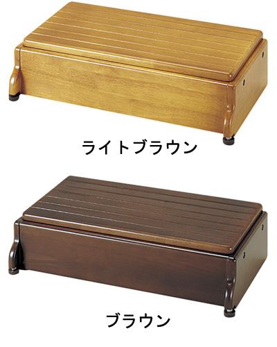 【送料無料】安寿 木製玄関台 高さ調整タイプ S60W-30-1段/ 535-574 [ アロン化成 ]