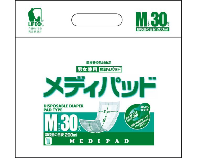 尿とりパット メディパッド M/ 2162 30枚×8袋 [ 株式会社 近澤製紙所 ]