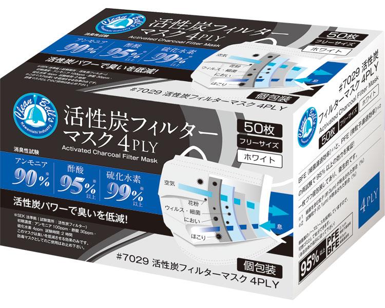【送料無料】活性炭フィルターマスク4PLY / 7029 1箱50枚入40箱 [ 川西工業 株式会社 ]