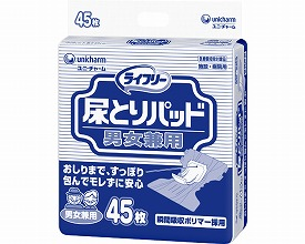 【送料無料】Gライフリー尿とりパッド男女兼用 / 57140 45枚 [ ユニ・チャーム 株式会社 ]
