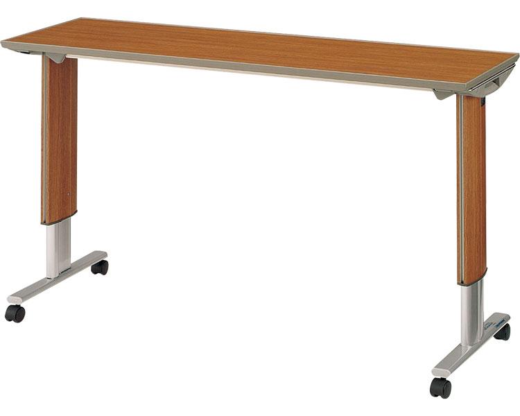 【送料無料】オーバーベッドテーブル