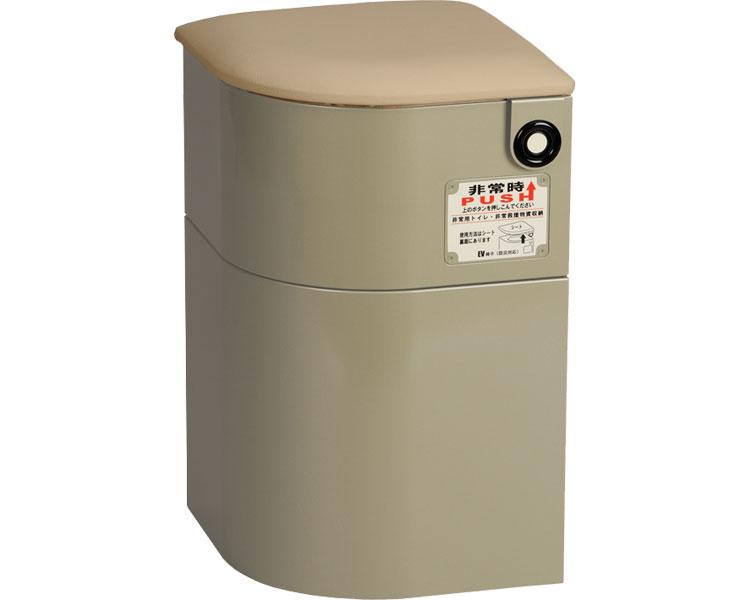 【送料無料】EV椅子(防災対応)・トイレ用品付 レザー座面 / 690-011-1 [ 株式会社 シコク ]