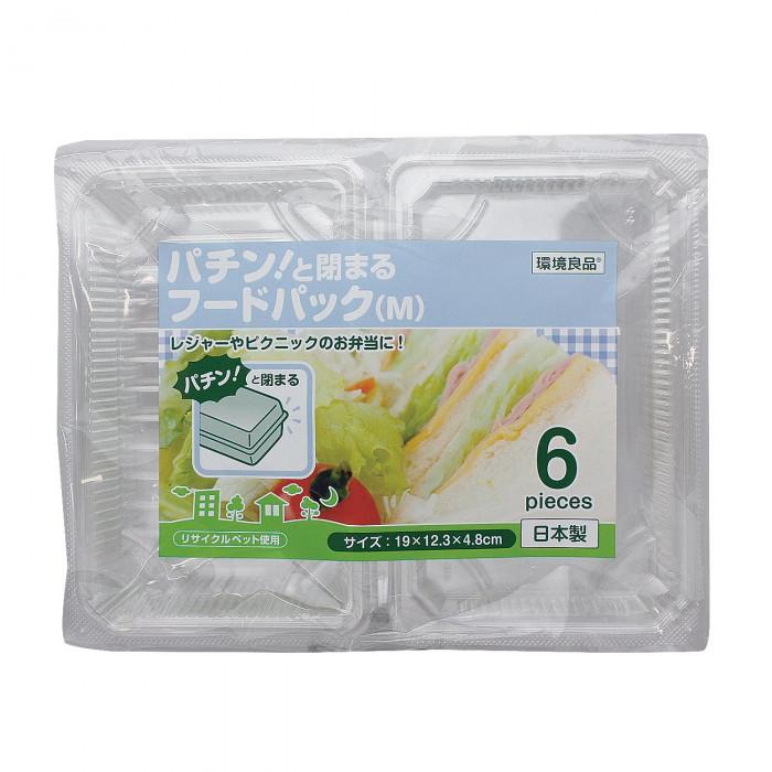 ●【送料無料】アートナップ ES パチンと閉まるフードパック(M) 6枚×80 ES-05「他の商品と同梱不可/北海道、沖縄、離島別途送料」