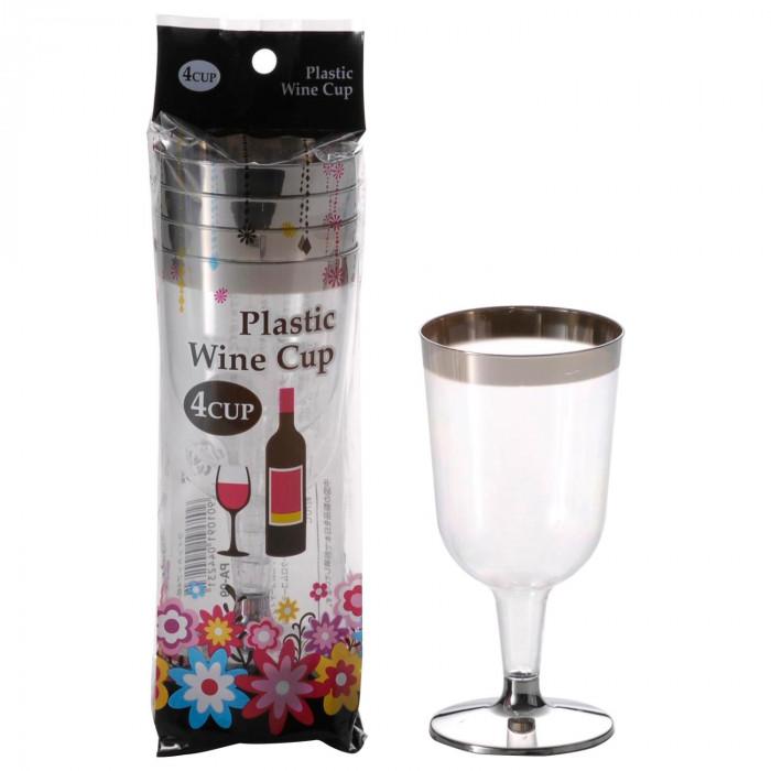 ●【送料無料】アートナップ ワインカップ200ml 4個×60 PA-09「他の商品と同梱不可/北海道、沖縄、離島別途送料」