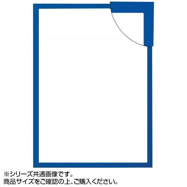 ●【送料無料】大額 5906 パネルフレーム カラーパネル B1 ブルー「他の商品と同梱不可/北海道、沖縄、離島別途送料」
