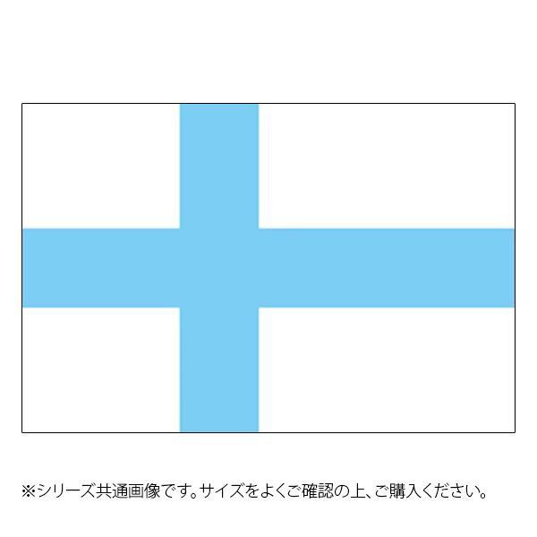 ●【送料無料】N国旗 フィンランド No.2 W1350×H900mm 23372「他の商品と同梱不可/北海道、沖縄、離島別途送料」