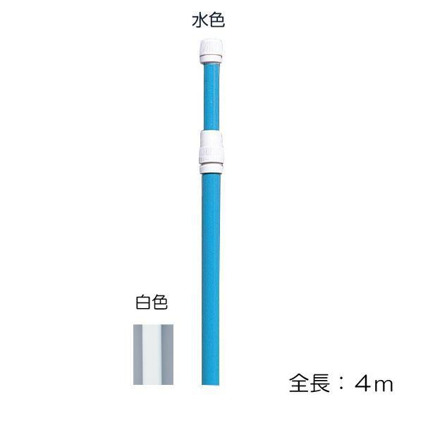 ●【送料無料】【代引不可】日本製 のぼり竿 N-40型 20本入「他の商品と同梱不可/北海道、沖縄、離島別途送料」