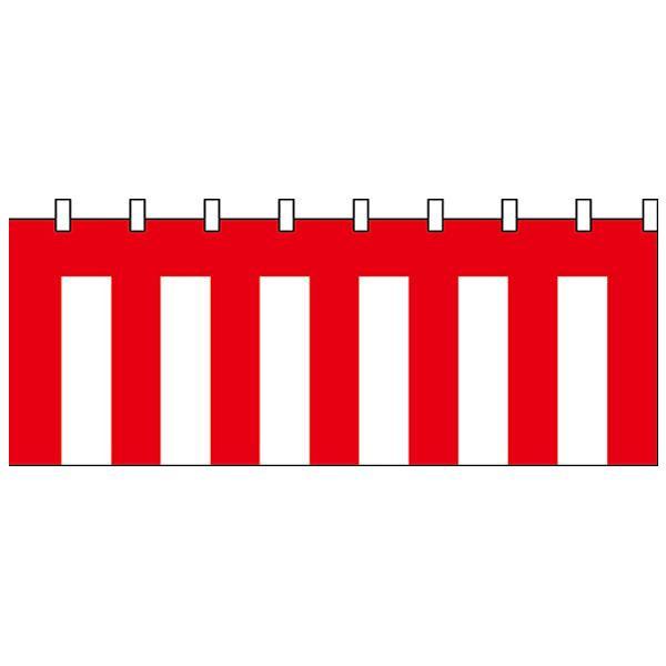 ●【送料無料】N紅白幕(綿) 1952 3間 H900mm「他の商品と同梱不可/北海道、沖縄、離島別途送料」