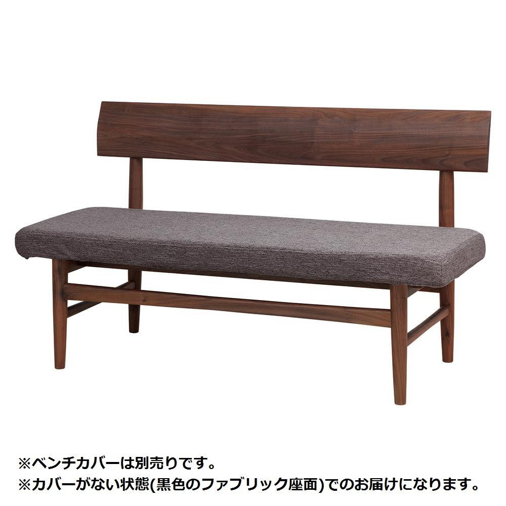 ●【送料無料】【代引不可】Arbre Backrest Bench ARC-2972BR「他の商品と同梱不可/北海道、沖縄、離島別途送料」