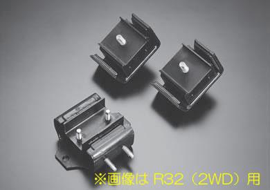 NISMO ニスモ エンジンマウント 11220-RSR40 R33・34 HICAS付 【NF店】