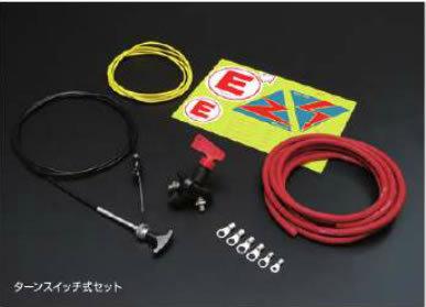 CUSCO クスコ バッテリーカットスイッチ 00B740A 【NF店】