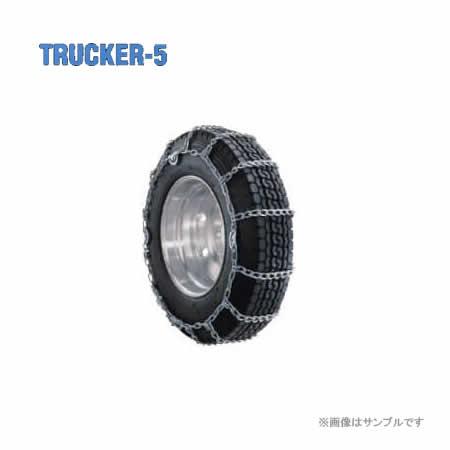 TSUBAKI つばき 265 70R19.5 ノーマルタイヤ用 特殊合金鋼タイヤチェーン TRUCKER-5 スプリングバンド付き 標準型 トリプル ダブルタイヤ用 クロスチェーン線径7.14mm 8125T-R-18-1 NF店