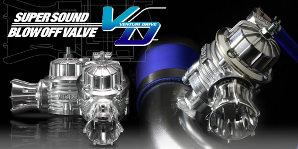 BLITZ ブリッツ スーパーブローオフバルブ VD リリースタイプ 品番:70146 車種:TOYOTA ヴェロッサ(VEROSSA) 年式:01/07- 型式:JZX110 エンジン型式:1JZ-GTE