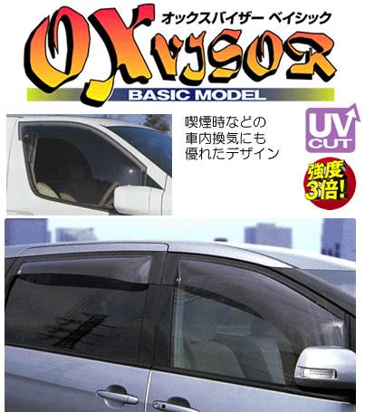 <受注生産約2週間>OX オックスバイザーベイシック ワゴンR(MH34) ワゴンR(MH34) オックス-415 フロント フロント <受注生産約2週間>OX オックス-415, BAG LOVERS STREETs:b6bf3c6b --- officewill.xsrv.jp