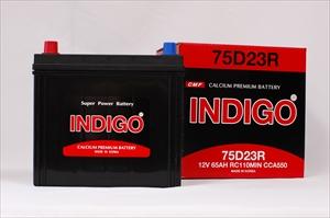 Indigo battery United States for CMF 78-700 United States standard Chevrolet Astro 4WD