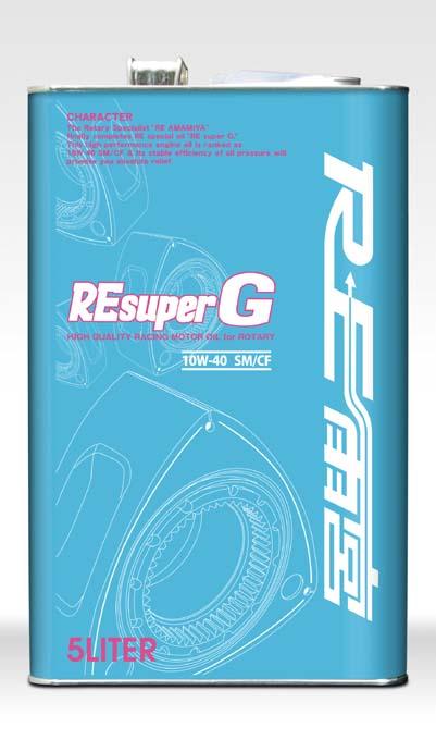 RE雨宮 エンジンオイル RE Super G 10w-40 5L