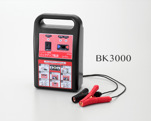 GS YUASA (ジーエスユアサ) 12V車バッテリー交換用バックアップ電源 【BK3000】 【NF店】