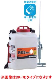 工進 コーシン 背負い式乾電池噴霧器 消毒名人 10L DK-10D