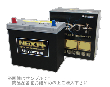G&YU ジーアンドユー バッテリー NEXT+シリーズ(ネクストプラス All in one 超高性能バッテリー) NP115D26R/S-95R 【NF】