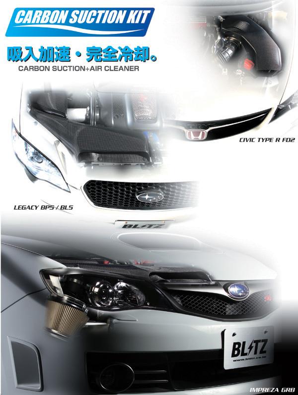 BLITZ ブリッツ カーボンサクションキット 品番:27008 車種:SUBARU レガシィB4(LEGACY B4) 型式:BL5 年式:03 品番:27008 車種:SUBARU/06-09/05 型式:BL5 エンジン型式:EJ20, 優部品:bc72f9db --- sunward.msk.ru