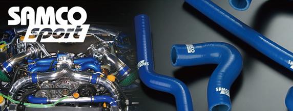 Samco SAMCO courant hose kit blue 40TCS275/C Toyota Crown athlete JZS171  1JZ-GTE
