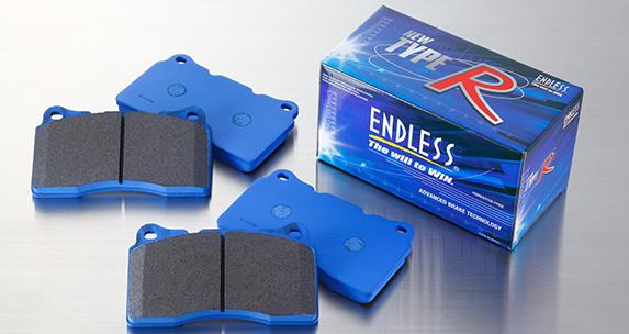 ENDLESS エンドレス ブレーキパッド タイプRフロント・リアSET 【TR280210】 フィット H19.10~ GE8 (4輪ディスク) 【NF】