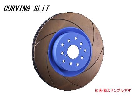 ENDLESS エンドレス ブレーキローター CURVING-SLIT (1枚) リア 【ER318CS】 ロードスター 05.8~ NCEC 【NF】
