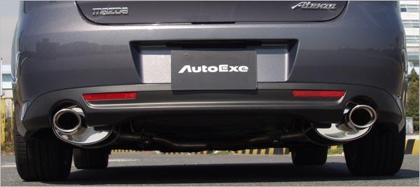 AutoExe オートエグゼ プレミアムテールマフラー (~H22.3生産車) 【MGH8Y00】 アテンザスポーツセダン GH5FS 5AT車/GH5FP 【NF店】