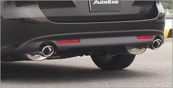 AutoExe オートエグゼ プレミアムテールマフラー (H22.4~生産車) 【MGH8Y10】 アテンザスポーツワゴン GH5FW・AW 【NF店】