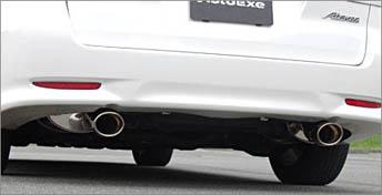 AutoExe オートエグゼ プレミアムテールマフラー (~H22.3生産車) 【MGX8500】 アテンザスポーツワゴン GY3W 【NF店】