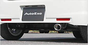 AutoExe オートエグゼ プレミアムテールマフラー (H22.4~生産車) 【MMJ8Y00】 AZワゴン MJ23S 2WD カスタムスタイル ターボ車 【NF店】