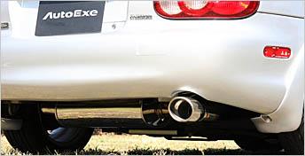 AutoExe オートエグゼ プレミアムテールマフラー (~H22.3生産車) 【MNR8500】 ロードスター NB8C・6C 【NF店】