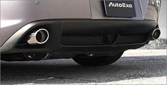 AutoExe オートエグゼ プレミアムテールマフラー (~H22.3生産車) 【MSX8500】 RX-8 SE3P MC前 【NF店】