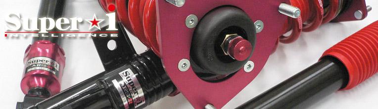 RSR RS-R RS R 車高調 Super i推奨仕様 SIT949M バレンタインデー 米寿祝 割引 一番売れた*** 引っ越し祝い キャンセル・変更について