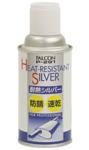パワーアップジャパン FALCON <塗装剤>耐熱シルバー P291 入数20 ケース1 計20 【NF店】