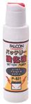 パワーアップジャパン FALCON <バッテリー添加剤>バッテリーパワー P521 入数100 ケース3 計300